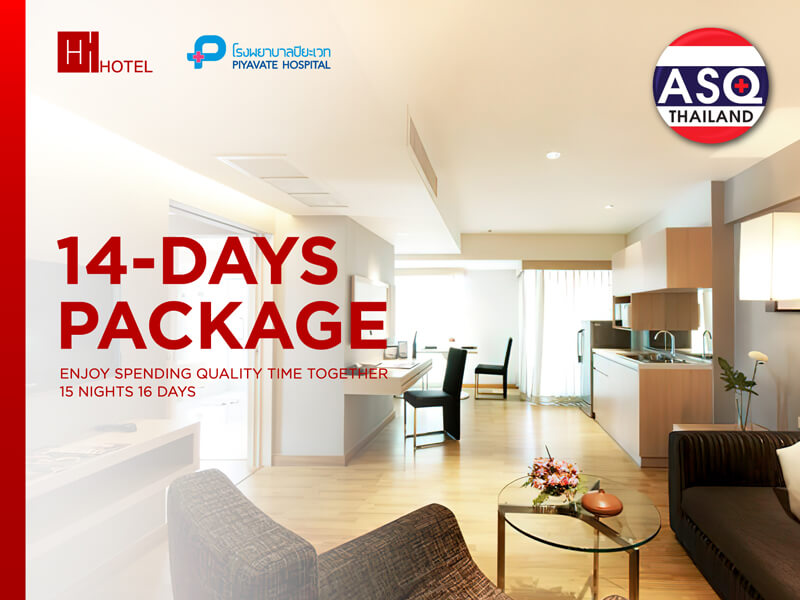 14 Days Package